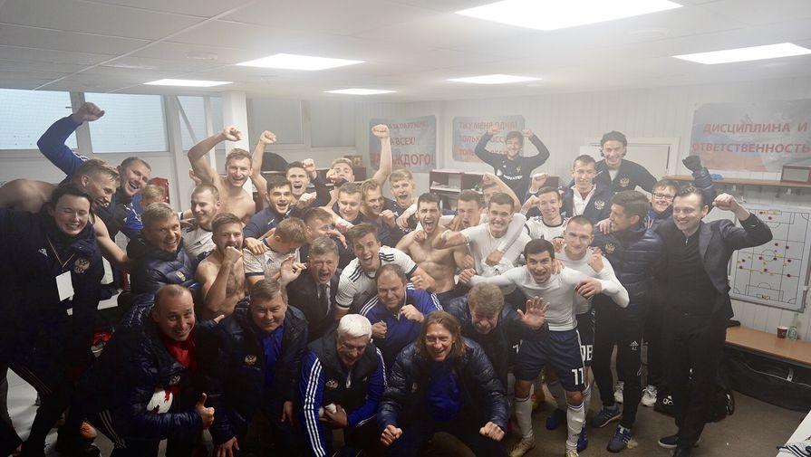 Молодежная сборная России вышла в финальную часть чемпионата Европы — 2021