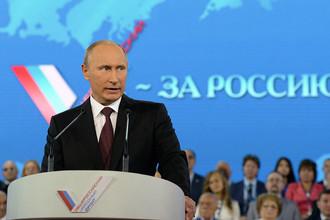 Владимир Путин на съезде ОНФ 12 июня