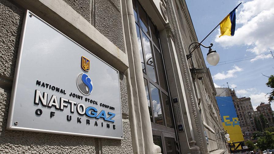 """""""Нафтогаз"""" может в апреле начать процесс взыскания долга с """"Газпрома"""""""