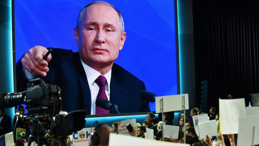 Почему россияне хотят от президента образа светлого будущего