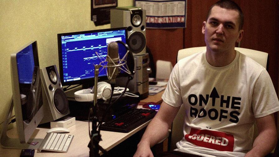 В Петербурге допросили тещу расчлененного рэпера