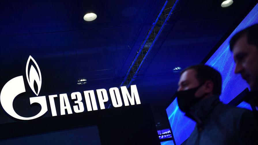 В Кремле заявили, что Газпром близок к рекордным поставкам газа в Европу