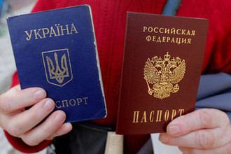 Много паспортов: на Украине расследуют выдачу иностранных документов