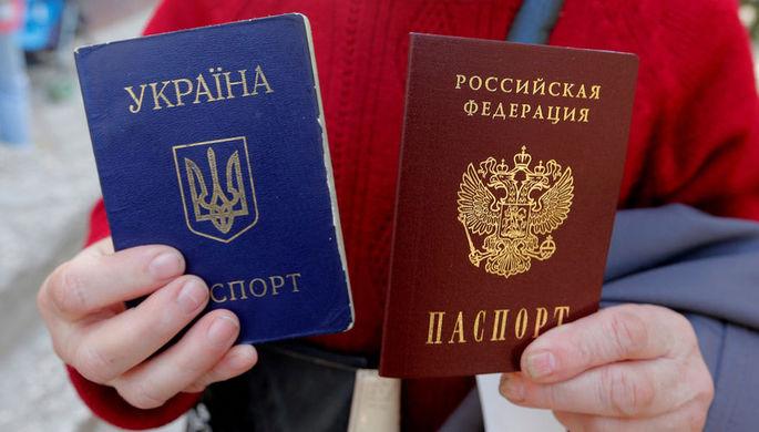 Тюрьма и поражение в правах: что грозит владельцам паспортов РФ на Украине