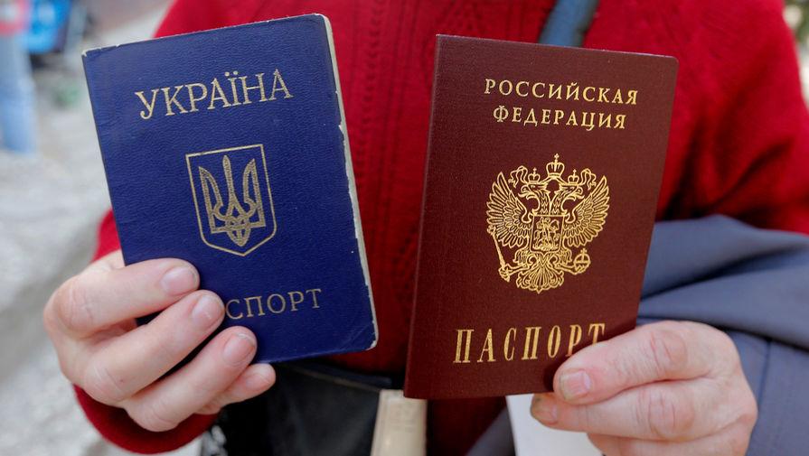 Новые граждане. сколько украинцев могут получить паспорт РФ