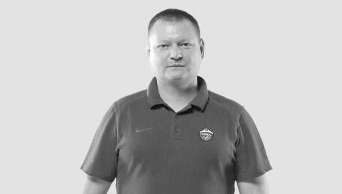 «Покойся с миром, друг»: врач ЦСКА умер от COVID-19