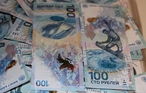 Новые сторублёвые купюры фото 10 рублей смоленск 2008 цена