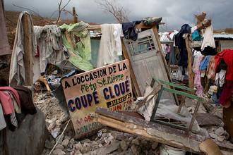 Пор-А-Пиман, Гаити