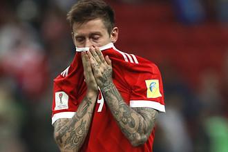 Федор Смолов после окончания матча Кубка конфедераций — 2017 по футболу между сборными Мексики и России