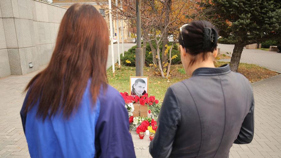 Сестре обвиняемого в убийстве из-за ссоры в чате избрали меру пресечения
