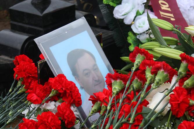 Врача «Бутырки» Ларису Литвинову, обвиняемую в смерти Магнитского, освободили от ответственности