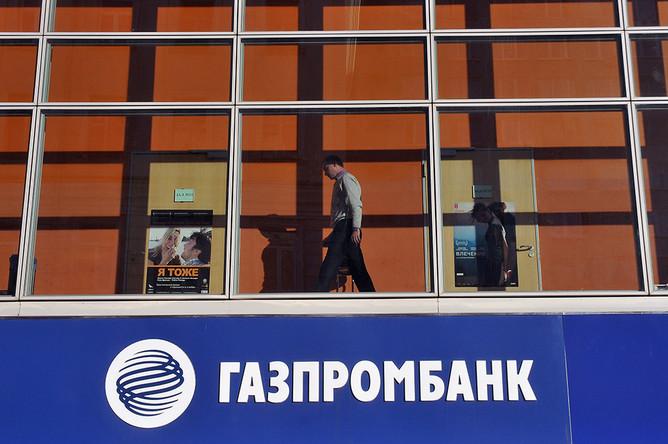 Газпромбанк передаст долю в «Еврофинанс Моснарбанке» Росимуществу