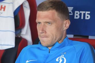 Нападающий Павел Погребняк в бытность игроком «Динамо»
