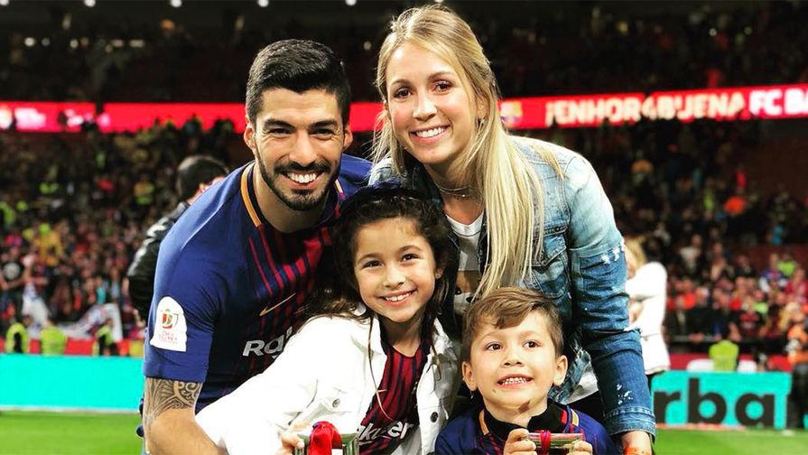 Луис суарес фото с семьей