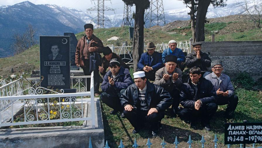 Образ жизни Крымских татар, 1995 год