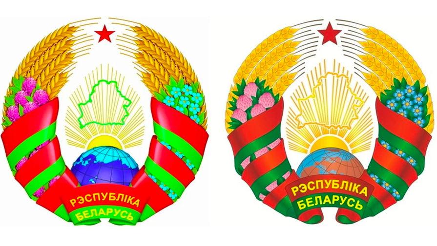 Новый герб: Белоруссия сменит Россию на Европу
