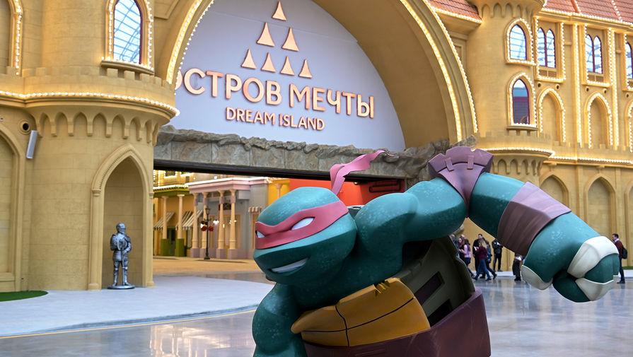 Интерьер парка «Остров мечты» в Москве