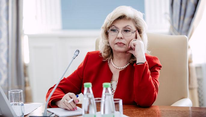 «Будьте бдительны»: МИД предупредил россиян об угрозах в США