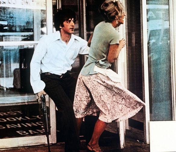 «Собачий полдень» (1975)