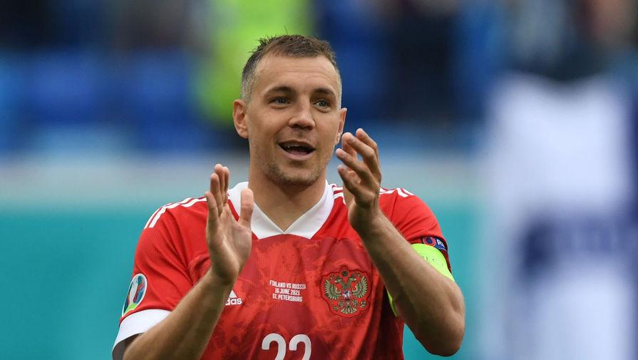 Канчельскис оценил вероятность вызова Дзюбы в сборную России