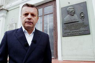 Леонид Парфёнов
