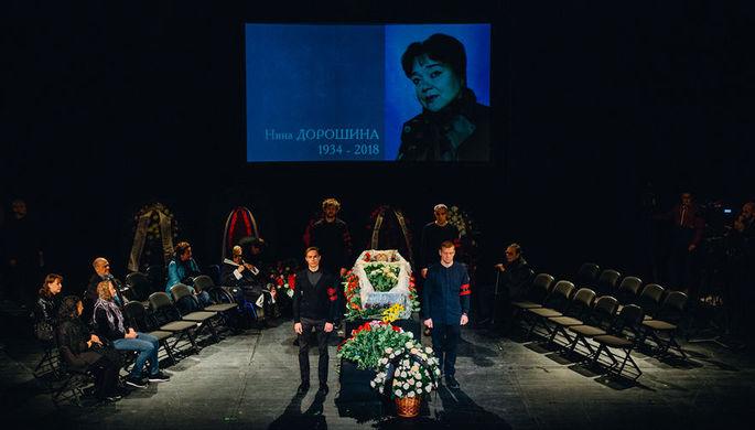 Во время церемонии прощания с актрисой Ниной Дорошиной в театре «Современник» в Москве, 24 апреля...