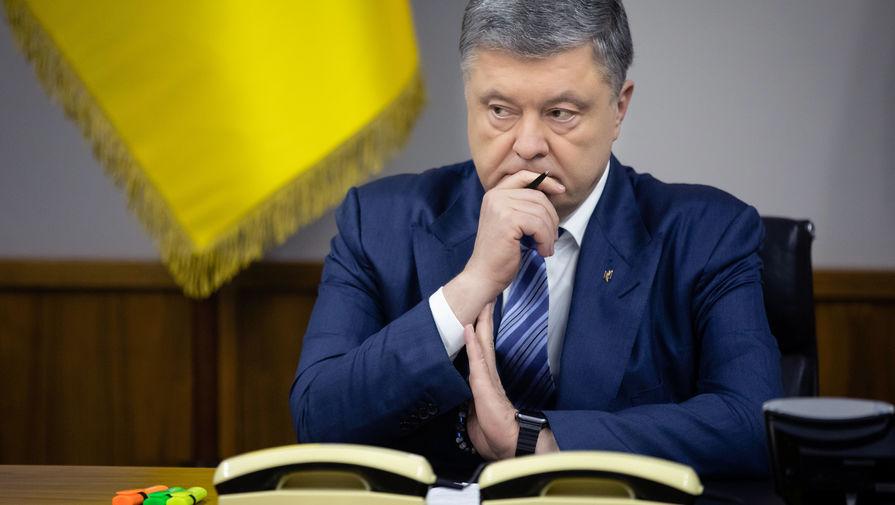 «Получили отмашку»: в Госдуме об уголовном деле против Порошенко