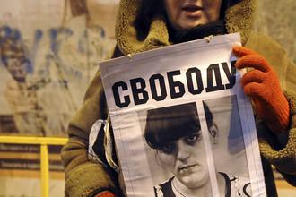 Суд смягчил обвинение активистке «Другой России» Таисии Осиповой