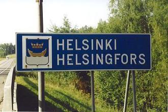 Дорожный знак на въезде в Хельсинки