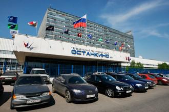 На территории телецентра «Останкино» прошли обыски