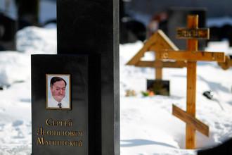 СК закрыл уголовное дело по факту смерти Сергея Магнитского