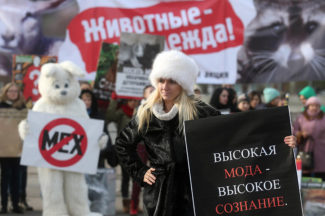Участники всероссийской акции «Животные — не одежда» в Гайд-парке в ЦПКиО имени Горького