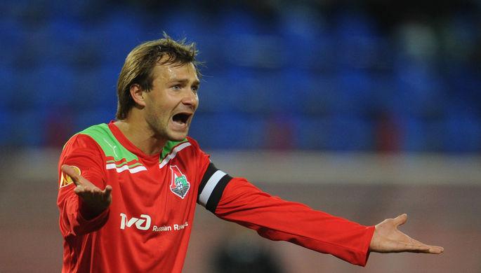 Дмитрий Сычев в составе «Локомотива»