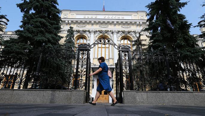 Вид на здание Центробанка РФ на Неглинной улице