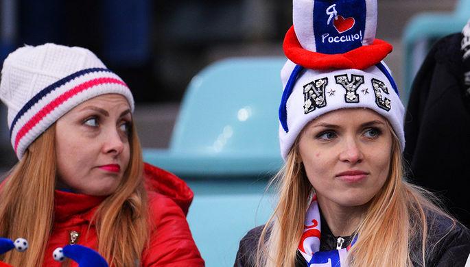 Российские болельщики во время товарищеского матча между сборными России и Бельгии в Сочи