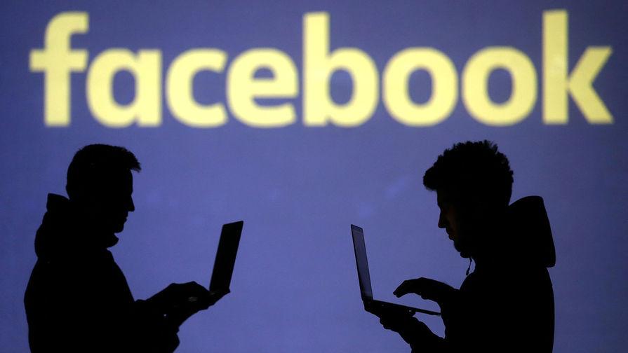 Facebook заблокировала аккаунты российской компании