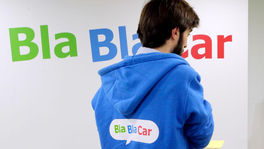 BlaBlaCar временно прекращает работу в России из-за коронавируса