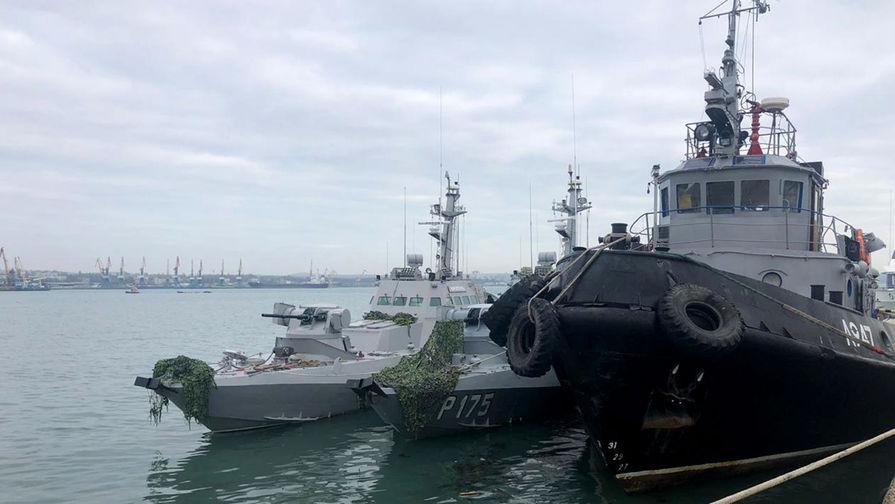 Украинские корабли провели под Крымским мостом