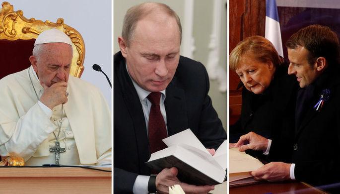 От Макрона до Папы: как мир цитирует русскую классику