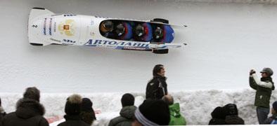 Победный спуск // Reuters