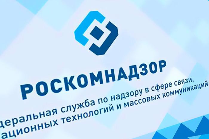 Роскомнадзор ограничил доступ к сайту с данными 900 тысяч россиян
