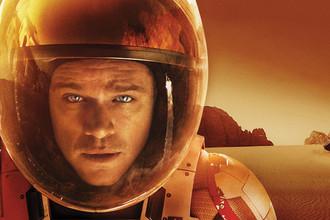 Промо-постер к фильму «Марсианин»