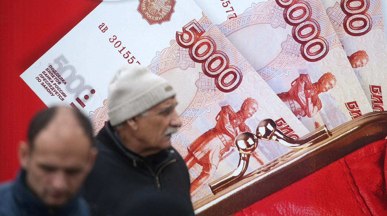 Долг населения россии по кредитам
