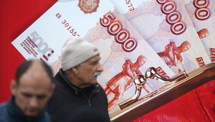 Россияне в кредитной петле: денег нет, но вы берите