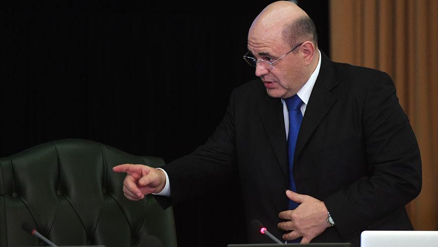 Руководитель Федеральной налоговой службы Михаил Мишустин, 2017 год