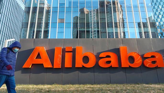 Огонь по своим: Пекин уличил Alibaba в монополизме