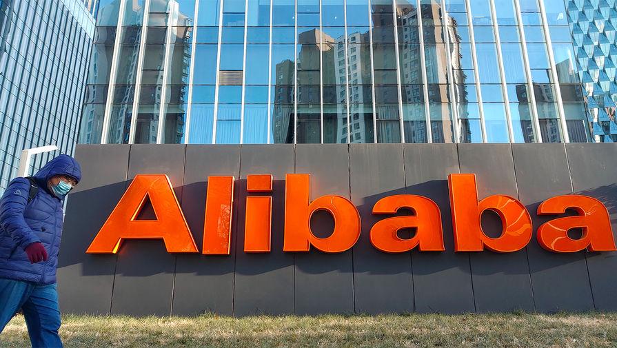 WSJ: Китай хочет назначить Alibaba крупнейший штраф в истории