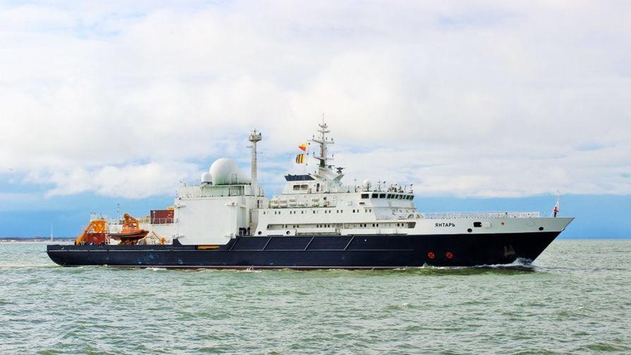 Российское океанографическое исследовательское судно «Янтарь»