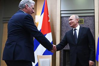 Владимир Путин и президент Кубы Мигель Диас-Канель Бермудес во время встречи, 29 октября 2019 года