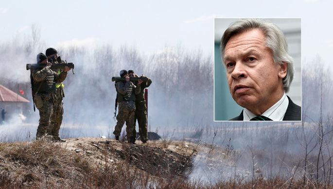 Оружие не поможет: Пушков об отказе Берлина в помощи Киеву